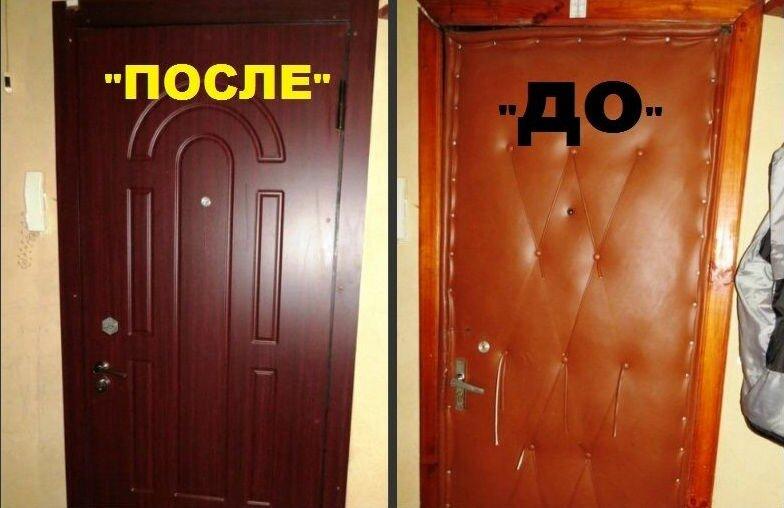 Поменять дверь в квартире цена