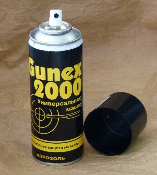 gunex 2000