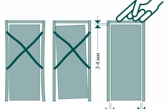 Зазор между дверью и полом